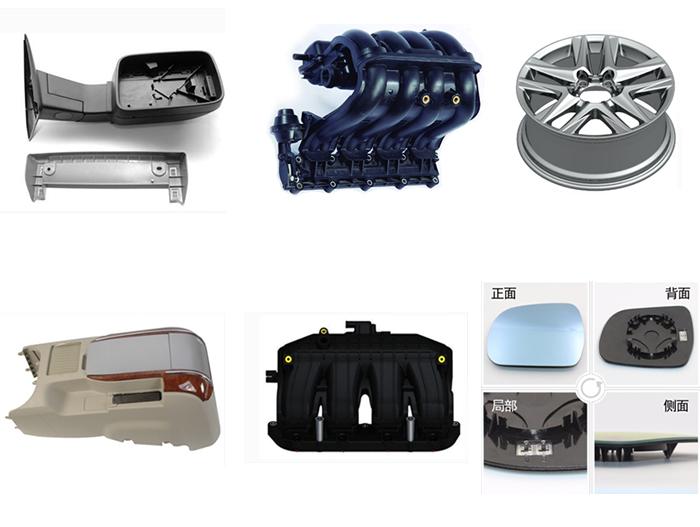 尼龙汽车专用复合料应用产品