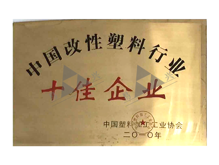 中国万博网页版地址万博体育app官方下载行业十佳企业